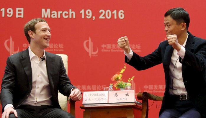 What Makes Alibaba and Facebook Innovative is Leadership