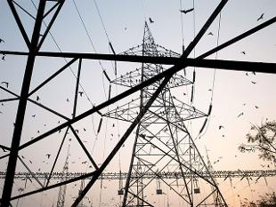 Reverse e-auction for power projects in the pipeline